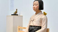 展示中止の少女像、スペインの実業家が購入。「芸術界における検閲」をテーマに来年展示へ