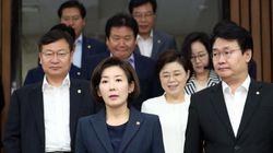 """""""임정 마지막 발자취 찾아"""" 한국당이 중국 충칭을"""