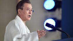 문대통령이 광복 경축사에서 6번이나 강조한 '아무도 흔들 수 없는 나라'의 선결