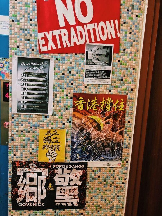滞在したホステルの入り口に貼られていた逃亡犯条例に反対するポスターとデモの日程表。