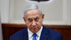 Israel se met à dos de gros soutiens américains avec son interdiction d'entrée sur le