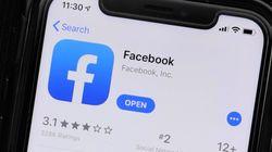 Τα σχέδια του Facebook να διαβάζει το μυαλό μας αντλώντας νέα