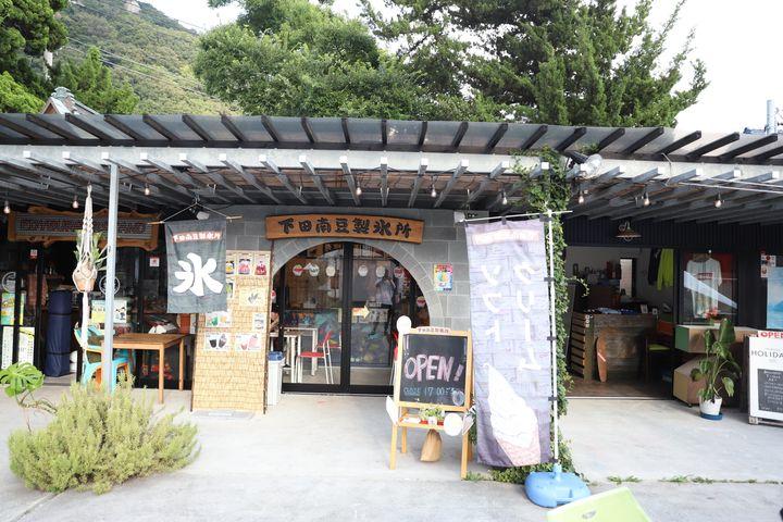 NanZ Village内に店を構える下田南豆製氷所