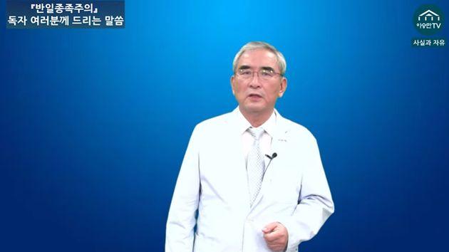 '반일 종족주의' 저자 이영훈씨가 위안부는 성노예가 아니라고 주장하는