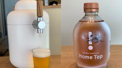 キリンの生ビールサブスクリプション「Home