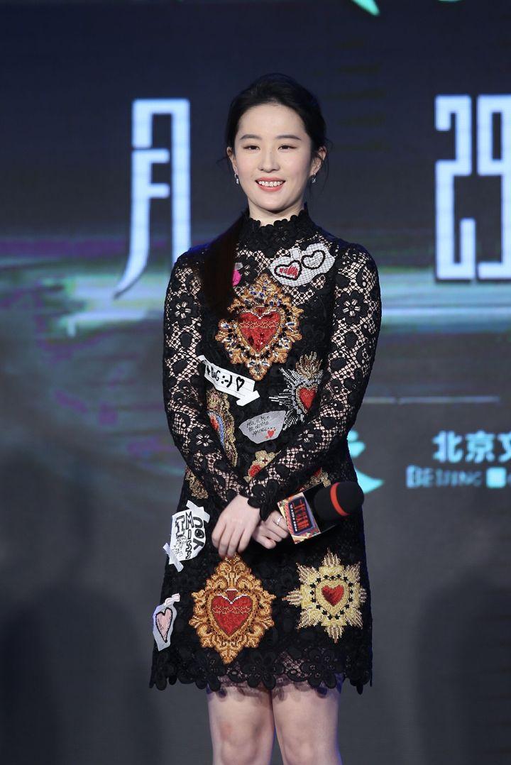 Liu Yifei, pictured in 2017