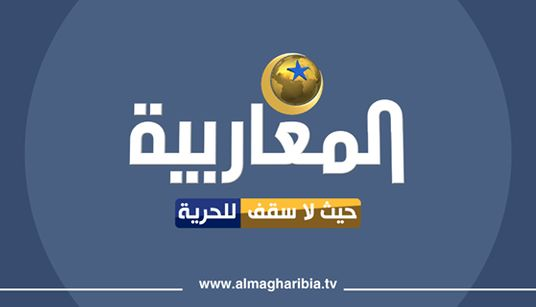 Comment le pouvoir algérien a rendu un fier service à la chaîne