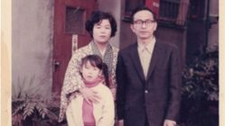 耳の聞こえない両親と生きた娘の後悔「私たちは、どのくらいお互いのことを理解できていたんだろう」