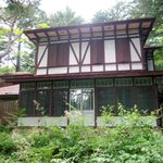 軽井沢の三井別荘、租税回避地の法人が入手で解体の恐れ