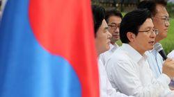 민주당이 황교안의 '장외투쟁 선언'을 혹평하며 철회를