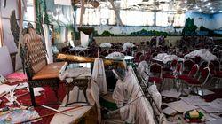 아프가니스탄 폭탄 테러로 최소 63명이 숨지고 180여명이