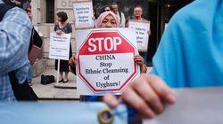 Η πολιτική της Κίνας απέναντι στη μουσουλμανική εθνότητα των