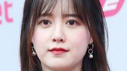 구혜선이 안재현과 합의 이혼했다는 소속사의 발표에