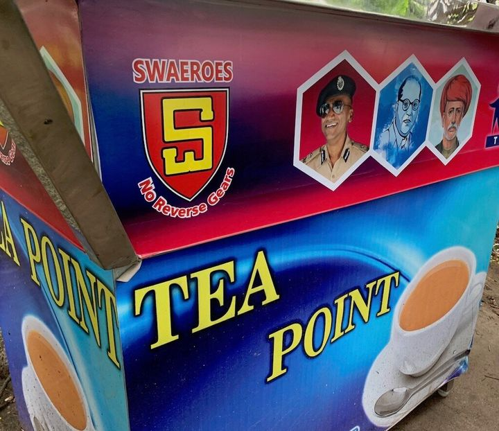 The Swaero tea point shops are one of the expressions of a new identity.