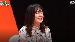 '미우새' 구혜선 출연분이 방송을