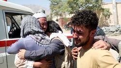 무장단체 '이슬람국가(IS)'가 아프가니스탄 테러 배후를