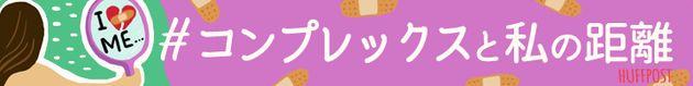 どうして日本の10代の少女は容姿に自信がないのか? 石田かおり先生に聞きました 「100人100様の美しさがあるんです」
