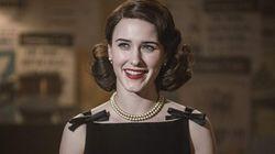Chegou! Terceira temporada de 'The Marvelous Mrs. Maisel' ganha seu primeiro