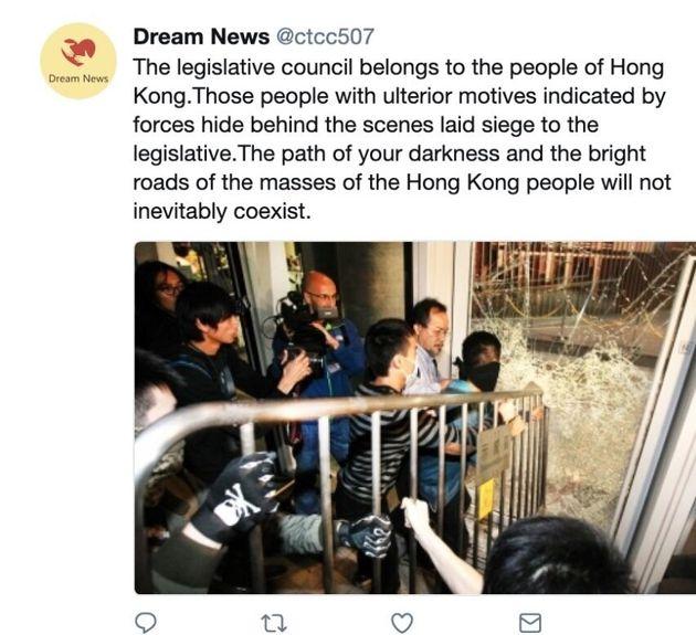 Hong Kong: Facebook et Twitter utilisés par la Chine contre les