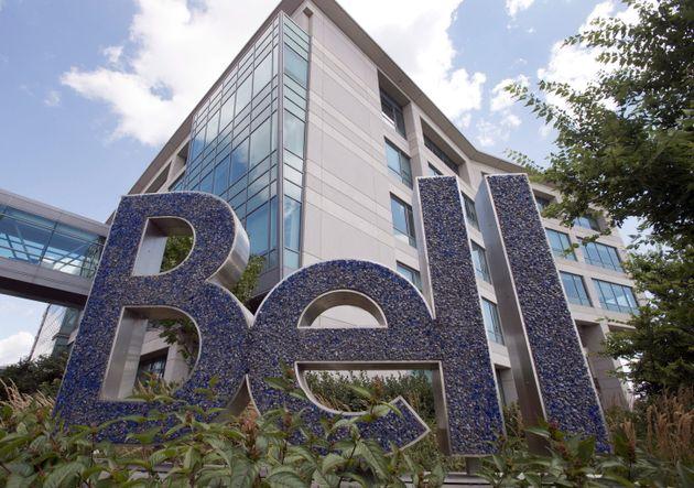 Photo du siège social de Bell Canada à