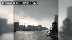 【今日の天気】東京など首都圏は天気急変に注意