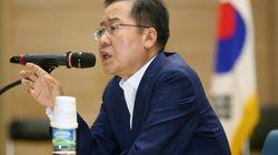 홍준표가 한국당 의원에게 '조국 못막으면 한강가라'고