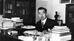Le Japon a mis 70 ans à s'excuser pour la 2e Guerre mondiale car l'empereur a été empêché de