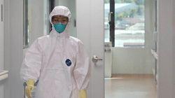 서산 50대 남성이 '메르스 의심 증상'으로 격리·이송