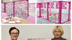 あいちトリエンナーレで展示変更、モニカ・メイヤーさんは語っていた。「対話を続けていくことが大事」