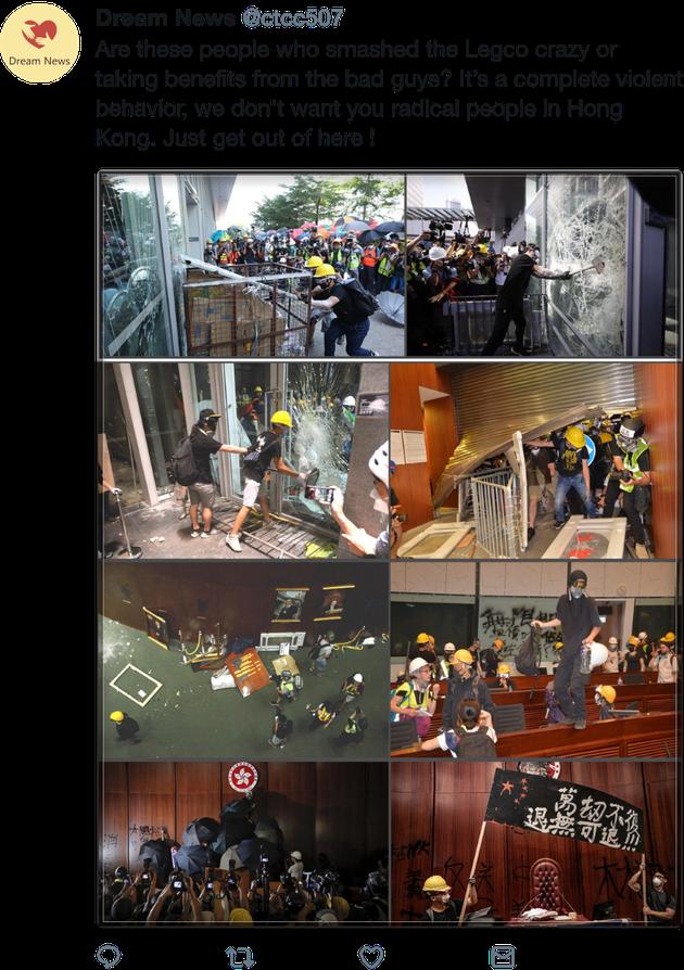트위터와 페이스북이 홍콩 시위 관련 허위 정보 퍼뜨린 중국 계정 20만개를