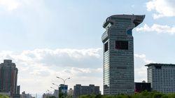 Ce gratte-ciel chinois a été vendu plus de 660 millions lors d'enchères sur