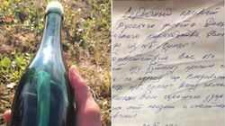 Trova un messaggio in una bottiglia di 50 anni fa e con l'aiuto di Facebook rintraccia il