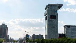 Ce gratte-ciel chinois a été vendu plus de 660 millions d'euros sur