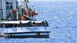 La justice italienne ordonne de débarquer en Sicile les migrants bloqués sur l'Open