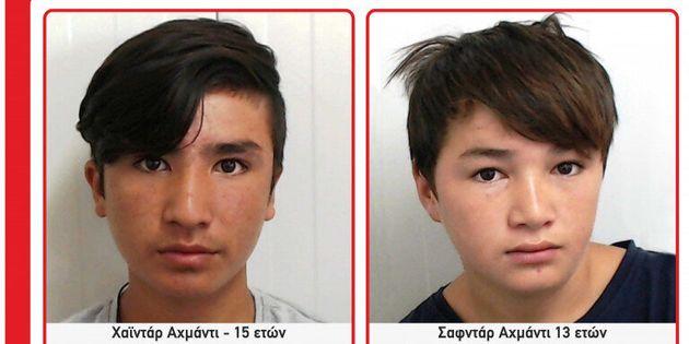 Εξαφανίστηκαν δύο ανήλικα αδέλφια στο λιμάνι του