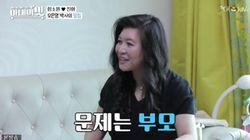'육아 멘토' 오은영 박사가 매일 싸우는 함소원·진화 부부에 전한