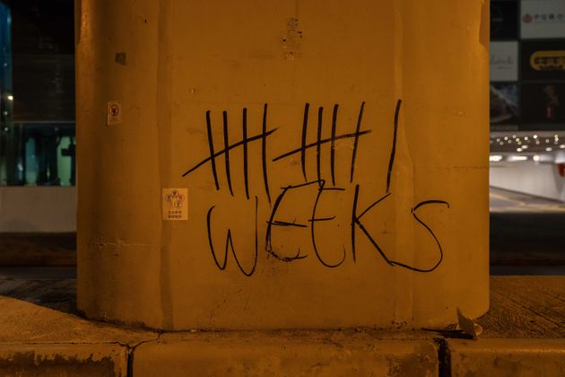 '11주째'. 홍콩. 2019년