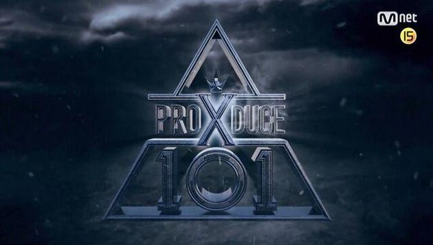 '프듀X101' 진상규명위가 '아이돌학교'에도 투표 조작 의혹을 제기했다