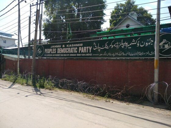 The PDP's office was vacant, except for two security guards at its gates.