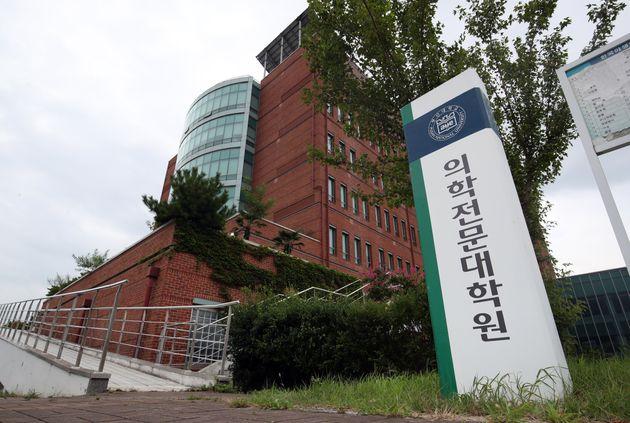 부산대 양산캠퍼스 의학전문대학원