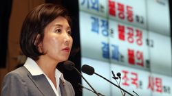 나경원 대표가 조국 후보 비판하던 중 '김제동'을 찾은