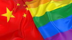 중국이 동성결혼 법제화 가능성을