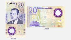 Bank Al-Maghrib émet un billet commémoratif du 20e anniversaire de l'intronisation du