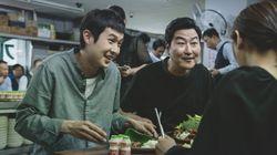 '기생충', 아카데미 영화상 한국 출품작으로