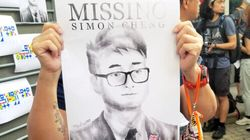 香港で失踪したイギリス領事館員、中国当局が拘束認める