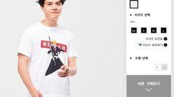 유니클로가 뒤늦게 '혐한 작가 티셔츠' 판매를