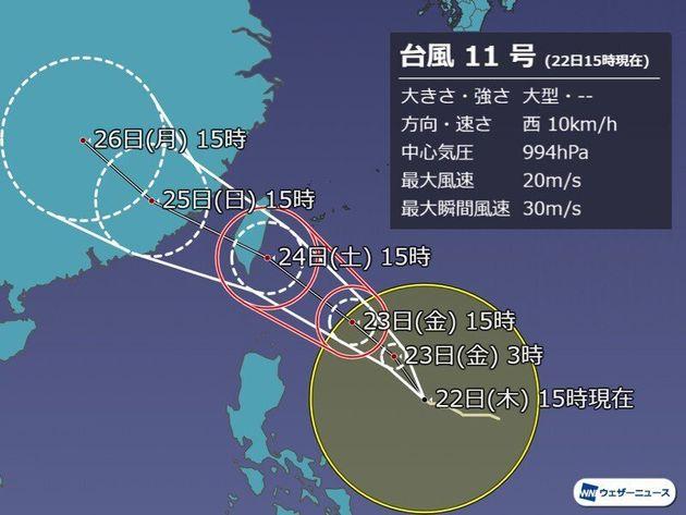 台風11号、進路はどうなる? 秋雨前線に影響して大雨につながる懸念も