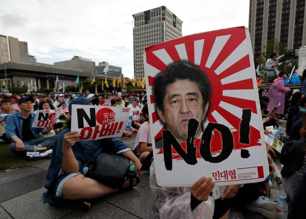 일본 방위성 관계자, 한국의 지소미아 파기 결정