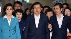 자유한국당과 바른미래당이 정부의 지소미아 종료 결정을