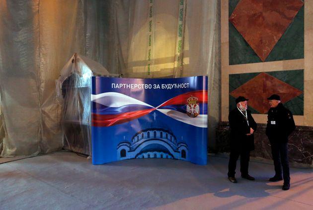 Ο Ρόλος της Ρωσίας στα Δυτικά Βαλκάνια στον 21ο